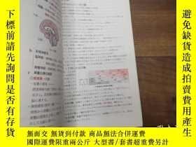二手書博民逛書店seminar生物ib罕見2001Y271632 none 第一