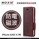 【現貨】Moxie X-Shell iPhone 6/6S 4.7吋 防電磁波 時尚拼接真皮手機皮套 / 卡布奇諾 可插卡 可站立