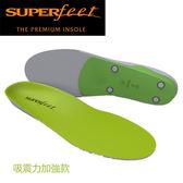Superfeet SF14 GREEN 綠色鞋墊/登山健走/跑步/久站/抗菌防臭/非矽膠鞋墊/科技鞋墊/足弓輔助鞋墊