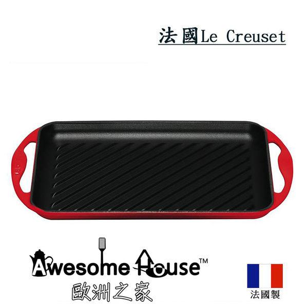 法國 Le Creuset 鑄鐵烤盤