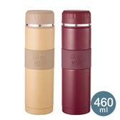 【妙管家】超級不鏽鋼#316保溫杯460ml 兩色 深紅色
