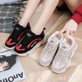 運動鞋 女韓版 冬季女鞋子 新款潮超火原宿跑步鞋加棉 df9497