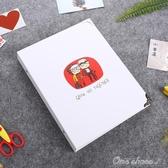 生日卡手繪本diy相冊手工創意情侶浪漫自製紀念冊錶白卡禮物(快速出貨)