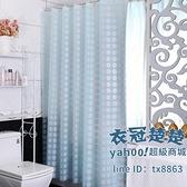 浴簾 浴室簾加厚PEVA 防水防霉浴簾 簡約時尚淋浴門簾衛生間窗簾掛簾子【快速出貨】