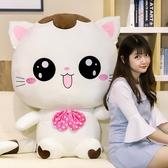 (巨無霸!坐高1M~全長1.6M)可愛小貓咪公仔 毛絨玩具 大號布偶洋娃娃 床上抱枕【交換禮物】