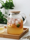 日式玻璃冷水壺套裝耐熱泡茶壺涼開水杯壺家用涼水壺電陶爐壺杯子QM『櫻花小屋』