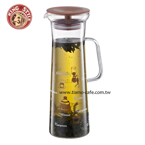 【Tiamo】咖啡時光 玻璃壺 冷泡壺 1000ml
