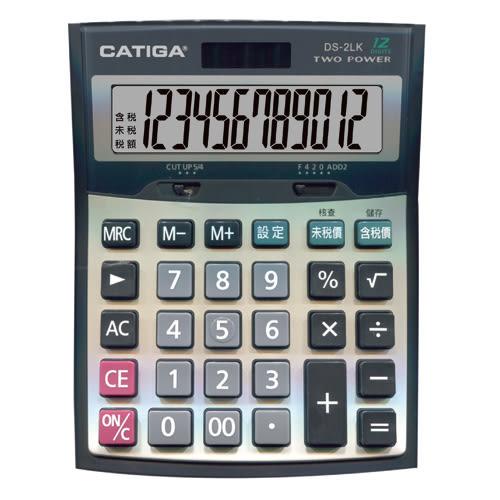 [奇奇文具] 【CATIGA 計算機】CATIGA DS-2LK 超大太陽能計算機12位