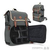 相機包 佳能60D單反相機包後背包攝影背包便攜電腦15.6寸  限時搶購