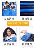 戶外睡袋冬季加厚成人露營旅行室內隔臟大人睡袋  DF -可卡衣櫃