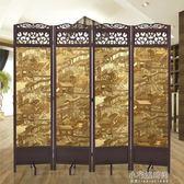 現代簡約實木屏風小戶型臥室客廳隔斷酒店辦公室折疊移動中式折屏YXS『小宅妮時尚』