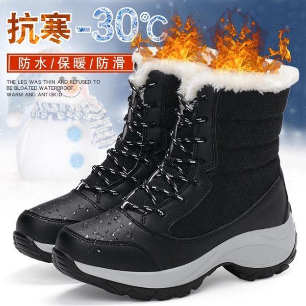 雪靴 冬天戶外雪地靴女鞋中筒防水防滑加絨加厚東北保暖棉鞋短靴子  小時光生活館
