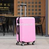 可愛行李箱女22寸萬向輪拉桿箱皮箱韓版大學生旅行密碼箱男 YYP