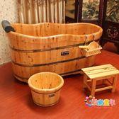 實木洗澡桶 香柏木加厚木桶浴桶成人實木浴缸洗澡桶木盆單人泡澡木桶 1色T