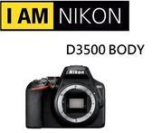 名揚數位 (分12/24期0利率) NIKON D3500 BODY 公司貨 登錄送EN-EL14A原廠電池+NIKON 時尚背帶(8/31)