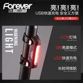 尾燈 配件夜間裝飾 USB充電LED