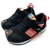 《7+1童鞋》中童 日本 IFME 黑色騎士  輕量 機能鞋 運動鞋  C448  黑色
