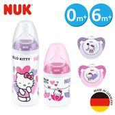 德國NUK-哺餵組合系列-Kitty寬口徑PP奶瓶1號300ml+150ml+Kitty矽膠安睡奶嘴-2入