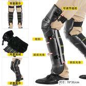 摩托車護膝騎行保暖防風加厚騎車護具電動車防寒護腿-交換禮物
