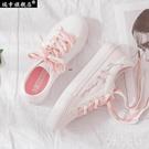 日系刺繡小白鞋女2020爆款洋氣休閒單鞋韓版潮學生百搭簡約板鞋 EY11287 【MG大尺碼】