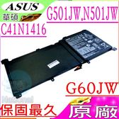 ASUS電池(原廠)-華碩 C41N1416,G501JW電池,G60JW電池,N501JW電池,G60VX電池,G60VW,G501V,G501VW,N501VW