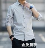 夏季修身襯衣男長袖七分袖外穿搭寸潮流青年彈力薄款韓版休閒襯衫 金曼麗莎