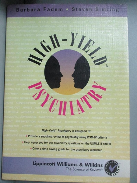 【書寶二手書T5/心理_EDA】High-Yield Psychiatry_Barbara Fadem, Steven S. Simring