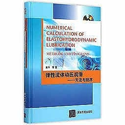 簡體書-十日到貨 R3Y【Numerical Calculation of Elastohydrodynamic Lubric...