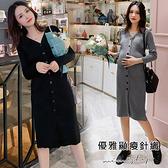 孕婦裝 MIMI別走【P521581】迷人曲線 V領排釦針織連身裙 孕婦洋裝