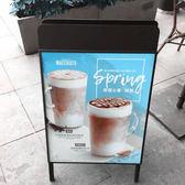 喜茶款 同款 雙面海報架 防風展示架 奶茶店立式廣告牌展板架落地igo『小琪嚴選』