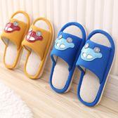 雙12鉅惠 卡通汽車拖鞋兒童男童居家賽車亞麻拖鞋可愛男寶寶拖情侶親子拖鞋 東京衣櫃