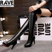 中大尺碼女鞋 夜店高跟圓頭長靴子細跟秋季過膝靴大碼高筒靴