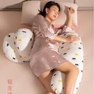 孕婦枕 孕婦枕頭護腰側睡枕托腹U型靠抱枕睡覺側臥枕孕期神器TW【快速出貨八折鉅惠】