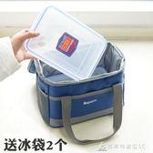 便當布袋 加厚手提飯盒袋防漏水牛津布便當保溫袋小號母乳冰包冷藏保鮮飯袋 酷斯特數位3C