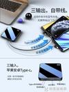 20000毫安行動電源超薄小巧便攜帶蘋果大容量專用自帶線可帶石墨烯三合一 快意購物網