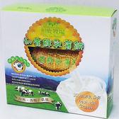 初鹿牧場-初鹿鮮乳薄餅三入禮盒