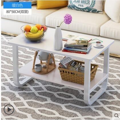 茶几簡約現代客廳邊幾方形茶几桌簡易茶几雙層木質茶几小戶型桌子【80*50雙層】