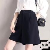 大碼黑色闊腿短褲女夏寬版薄款高腰a字休閑西裝五分褲【左岸男裝】