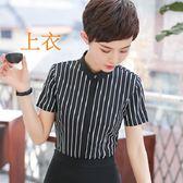 美之札[8Y195-PF]小翻領直條紋粉領上班短袖襯衫上衣(不含領飾)~