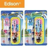 【Edison】韓國 愛迪生 不鏽鋼兒童湯筷餐具組 (2歲適用)