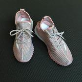 歐美風運動鞋女健身椰子鞋跑步飛織網眼透氣中跟夏季輕便新款 歐歐