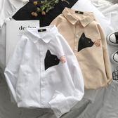 印花襯衫 簡約襯衣 男士百搭寬鬆長袖 情侶休閒寸衫男裝 降價兩天