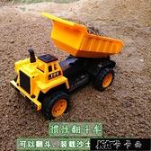 模型車 大號慣性工程車兒童挖掘機推土機壓路鏟車大卡車玩具男孩套裝模型【全館免運】