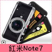 【萌萌噠】Xiaomi 紅米Note7 (6.3吋)  復古偽裝保護套 全包軟殼 懷舊彩繪 計算機 鍵盤 錄音帶 手機殼