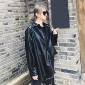 皮衣外套 原宿外套女秋新款韓版復古BF風寬鬆顯瘦長袖皮衣機車服上衣潮 唯伊時尚