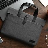 筆電包 蘋果筆記本聯想小米電腦包15.6 14寸13.3手提包 時尚韓版手提包【快速出貨八折下殺】