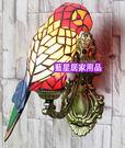 鸚鵡鳥燈 臥室陽臺樓梯墻壁燈【藍星居家】...