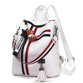 英倫風時尚條紋設計多功能軟皮後背包  女包包 8239天空  交換禮物