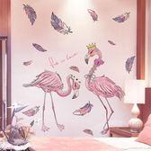 網紅房間布置ins風貼畫火烈鳥墻貼紙臥室溫馨墻面裝飾品墻紙自粘ღ夏茉生活YTL
