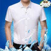 爸爸夏季冰絲短袖襯衫寬鬆半袖